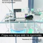 around_poster