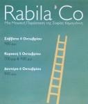 rabila_co_poster_1