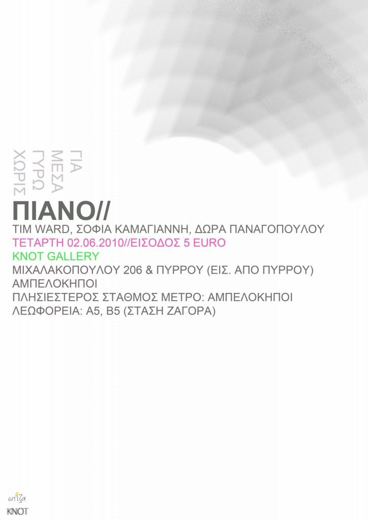 yia_mesa-poster-small_1